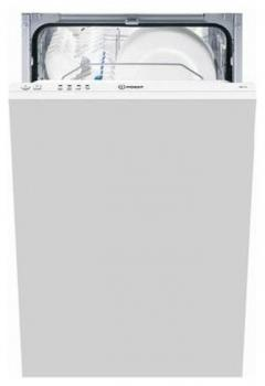 "<p><strong>Indesit DIS 1147<span style=""color: #ff0000;""> </span></strong> <em><span style=""color: #ff0000;"">Цену уточняйте</span></em></p>"